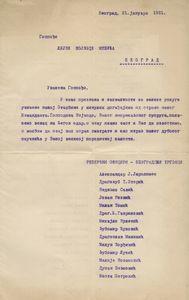 Удружење Адлигат — Библиотека Лазић